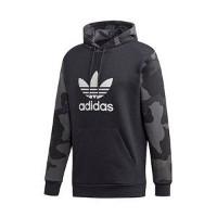 Adidas Sweatshirt Camo OTH Hoody
