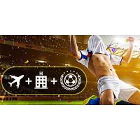 Billetter til toppfotball i Europa