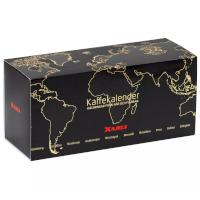 Kahls kaffekalender