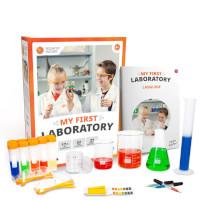 Mitt første laboratorium