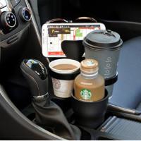 Multi koppholder til bilen