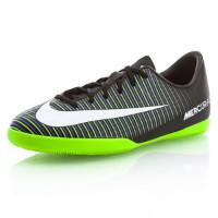 Nike MercurialX Vapor
