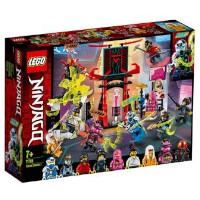 LEGO Ninjago - Spillmarkedet